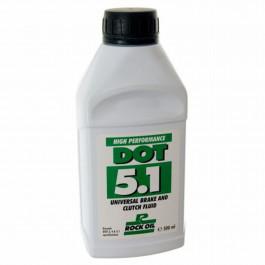 Dot 5.1 broms olja (utan silikon), 500ml
