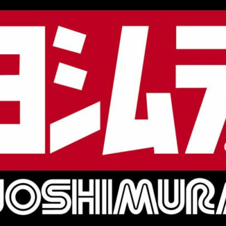 YOSHIMURA JAPAN Logo