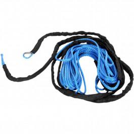 WINCH ROPE 1/4 X50' BLUE